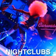 Carwash nightclub London